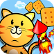 Cookie Hungry Cats Jump by Addict Gamer