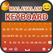Malayalam Keyboard by Apps Style