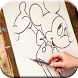How to Draw Mickey