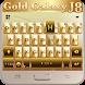 Gold Galaxy J7 J8 Keyboard Theme