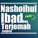 Nashoihul Ibad dan Terjemah