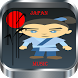Japan Music Free 日本の音楽を無料で