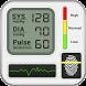 Blood Pressure Scanner Prank by apptab