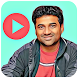 Devi Sri Prasad Video Songs by B2 Entertainment