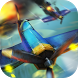 World War of Warplanes 2: WW2 Plane Dogfight Game by Free 3D Crafting Adventure Games For Boys & Girls
