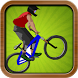 BMX Boy Crazy 3 by bluezone