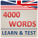 4000 American English Words by Rain King