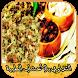 التداوي بالاعشاب بدون نت by تطبيقات عربية ٢٠١٦