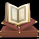 Священный Коран (NurIslam.kz)