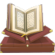 Коран: Kuran, Quran by Садык Зиятбеков