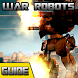 Guide For War Robots by jembas.com
