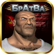 Bratva by PhoneBet