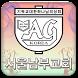 서울남부교회 by ZRoad Korea