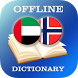 Arabic-Norwegian Dictionary by AllDict