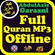 AbdelAziz Garaani Complete Quran Majeed Offline