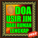 Doa Usir Jin Dari Rumah by Doa Doa Mustajab