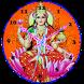 Laxmi Mata Clock