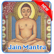 Jain Mantra All (Chants) by godsoulappszone