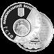 Редкие монеты Украины by Oleg Pankiv