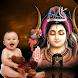 Load Shiva Photo Frame by Big Byte Studio