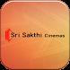 Sri Sakthi Cinemas by Bigtree Entertainment Pvt. Ltd.