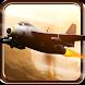 Jet Battle Fighting by Geek Thinkers