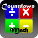Countdown Math Brain Puzzle by YDM