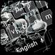Hell Skull Keyboard by Keyboard Creative Park