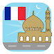 France Prayer Timings by KS Mobile Apps
