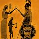 Легенды и мифы Древней Греции by Publish Digital Books