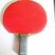 Table Tennis Score Keeper by Arun Sharma Bali