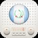 Guatemala Radios AM FM Free by Radios Gratis Internet, Radio FM Online news music