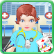 Baby Doctor by bxapps Studio