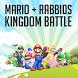 Guide of Mario + The Rabbids: Kingdom Battle