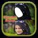 Hijab Photo Montage : Beautiful Hijab Photo by Kidd Publisher
