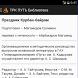 ТРК ПУТЬ Библиотека by Исмаилов Руслан