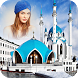 Mosque Photo Frames Editor by TryOne Solution