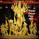 Durga Puja SMS Best