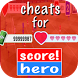 Cheats For Score Hero! Prank! by Proappsforyou Dev