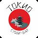 Суши-бар Токио by OOCLA