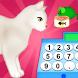 cat cash register shopping game