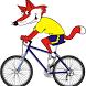 Die Fahrrad Füchse by Die Fahrrad Füchse