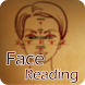 Face Reading by RudramSoft