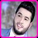 Mohamed El Salem and Nasr El Badr songs by devappmu