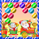 Bubble shooter Train Subway by Bubble Shooter Super Game