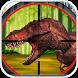 The Lost World Dino Hunter by Commando Games