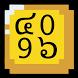 4096 Nation: Number Puzzle by BillBuild Studio
