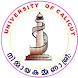 University of Calicut by Kitpoch