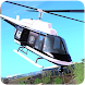 Police Helicopter : Crime Rescue Flight Simulator