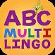ABC MultiLingo by Gurusqueaks